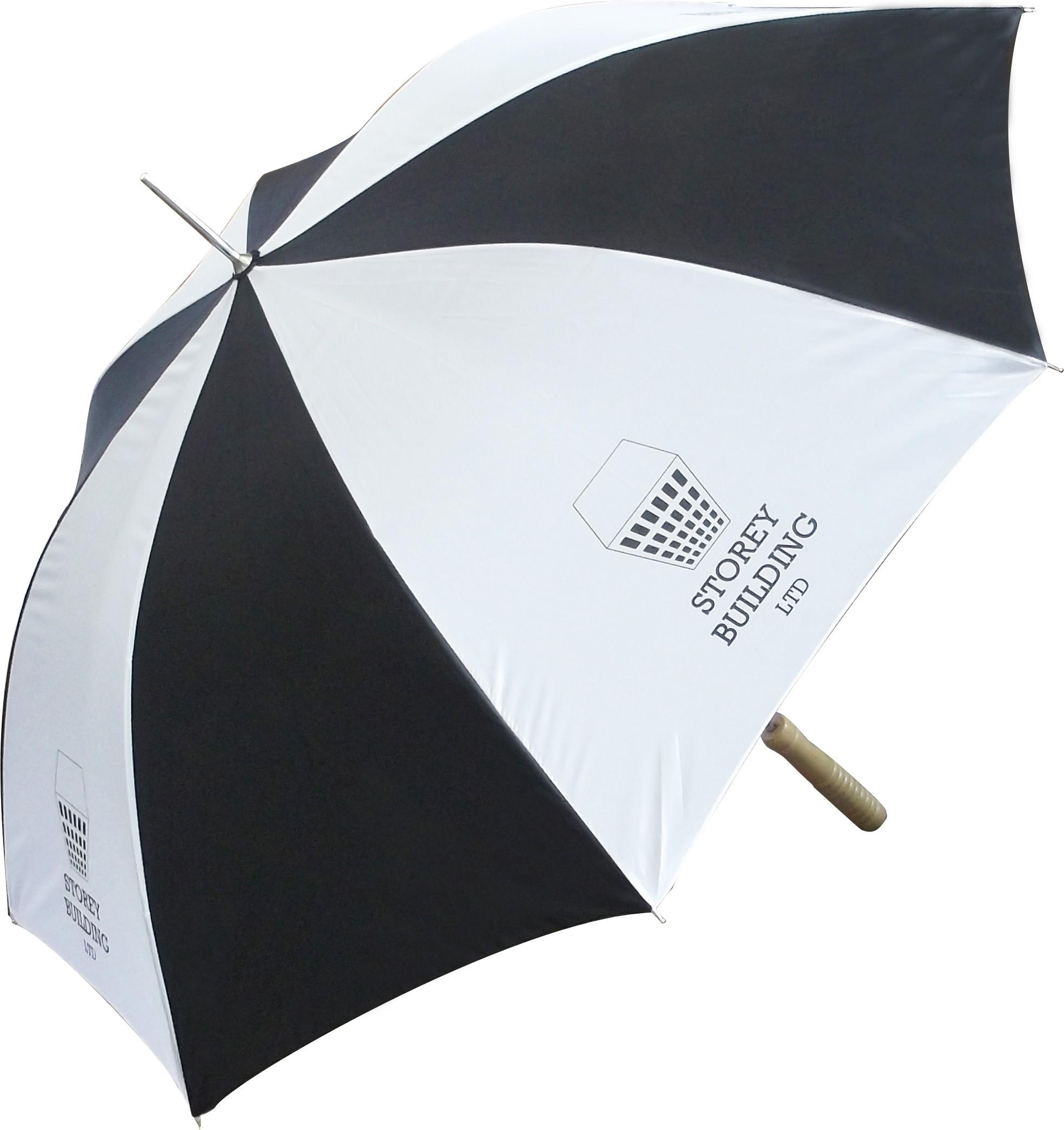 Printed Promotional Super Budget Umbrella
